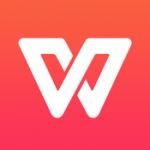 WPS Office – 支援Word、PPT、Excel、PDF文檔閱讀編輯的軟體