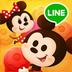 LINE: Disney Toy Company