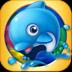 Hungry Fish Free Version:classic big fish eat smal