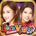 拉斯維加斯娛樂城 (Let's Vegas Slots)