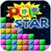 PopStar3:消滅星星