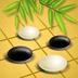 圍棋經典版