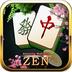 禪意麻將 Amazing Mahjong: Zen