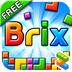 俄羅斯方塊 Brix HD Free