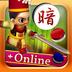 i.Game 3D暗棋+Online