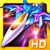 雷電戰機(雷霆版):小蜜蜂飛機大戰遊戲