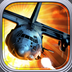 ‎Zombie Gunship: Gun Down Zombies