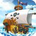 航海新紀元