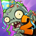 ‎Plants vs. Zombies™ 2