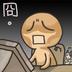 奇葩燒腦遊戲 50關